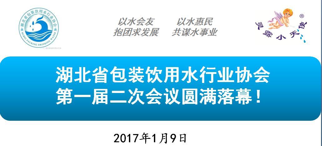2017年度万博手机注册万博手机网页版万博manbetx官网手机版行业协